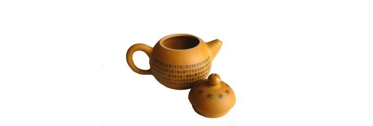 Čajové nádobí - Yixing